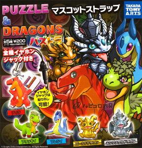 タカラトミーアーツ PUZZLE&DRAGON パズドラ マスコットストラップ 全5種セット