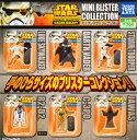 1万円以上お買い上げで送料無料♪タカラトミーアーツ STARWARS スターウォーズ ミニブリスター...