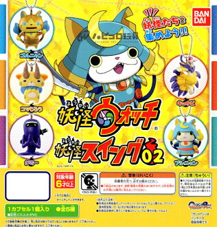 Bandai Ghost Watch ghost swing 02 ☆ all 5 species set ★
