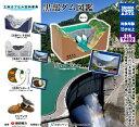 【1S】 タカラトミーアーツ 立体カプセル百科事典 黒部ダム図鑑 全5種セット