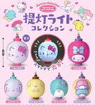 【1S】システムサービスKOROKOROサンリオキャラクター提灯ライトコレクション全6種セット
