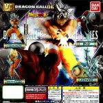 VSドラゴンボール06