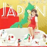 コップのフチ子JAPAN