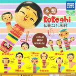����kokeshi�����������6��