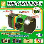 インスタントカメラ5種