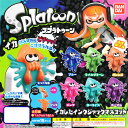 Splatoon-ijmas