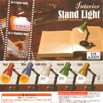 InteriorStandLight