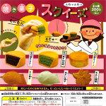 焼き菓子スクイーズ全6種