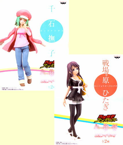 All two kinds of Nishio revolution animated cartoon project monster word DX figure skating sets