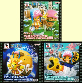 One piece desktop Theater PVC figure-CHOPPER's ADVENTURE-new world series all three set