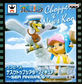 One piece desktop theater figure skating - SEA ANIMALS ...