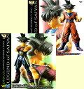 ドラゴンボール改-KAI- DXフィギュアII〜THE LEGEND OF SAIYAN〜 全2種セット