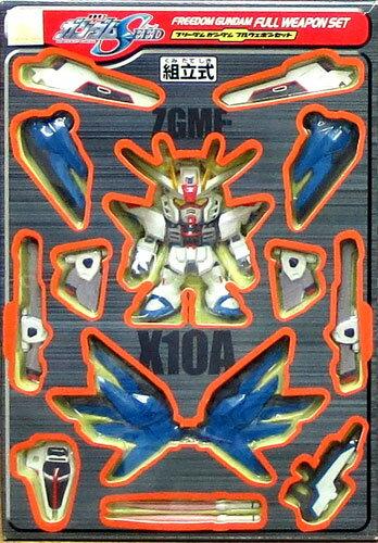 Mobile Suit Gundam SEED フリーダムガンダムフルウエポンセット