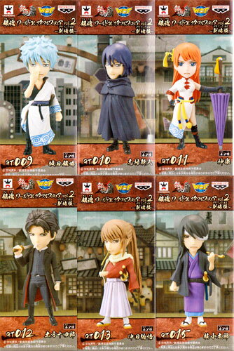 Silver soul 8Type figure vol.2 without set 6