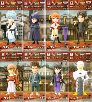All eight kinds of silver soul world collector bulldog figure skating vol.2 sets