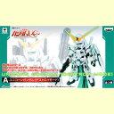 Gundam-dxmf-uc-t