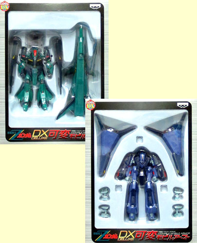 Set of 2 mobile suit Z Gundam DX variable mobile armour all