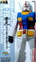 機動戦士ガンダム スーパーサイズソフビフィギュア〜RX-78-2〜