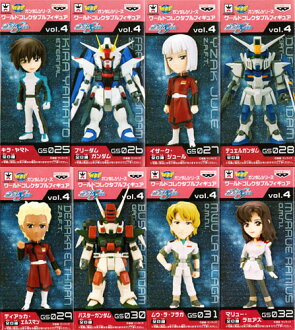 All eight kinds of GUNDAM series world collector bulldog figure skating vol.4 sets