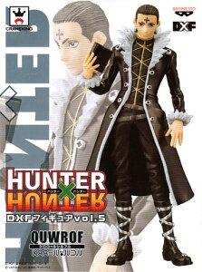 HUNTER×HUNTER-ハンター×ハンター- DXFフィギュアvol.5 【クロロ=ルシルフル】