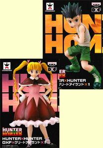 HUNTER×HUNTER-ハンター×ハンター- DXF×グリードアイランド×1 全2種セット