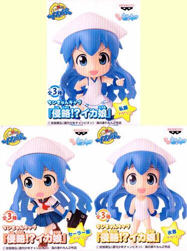 "Little big Orientals I character ""invasion! IKA Musume ' vol.1"