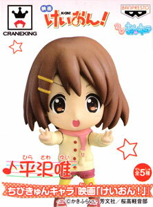 """Chibi when Kyun's character """"film"""" k-on! """"'"""