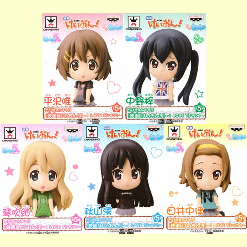 "Chibi big Orientals's character ""film"" k-on! ""' ~ I LOVE T shirt! -Set of 5"