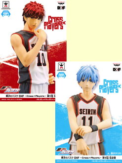 ! Bargain SALE! Kuroko's basketball DXF-Cross×Players-quarter 2