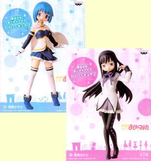 Puella Magi Madoka ☆ Magica DX figure 2 2pcs