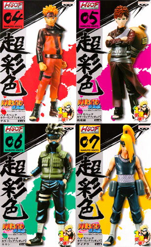 Naruto shippuuden transfer high spec coloring figure 2 4 type set