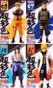 NARUTO-ナルト-疾風伝 ハイスペックカラーリングフィギュア3 全4種セット