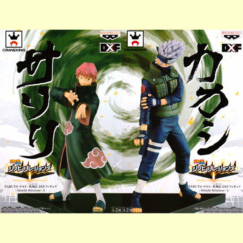 Naruto shippuuden Maden DXF figure ~ Shinobi Relations ~ set of 4 2