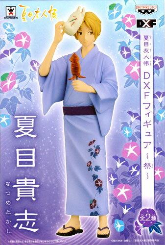 Natsume friends book DXF figure ~ festivals ~