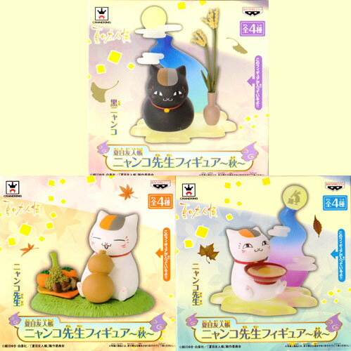 Natsume friends book nyanko teacher PVC figure-fall-out 3 pieces