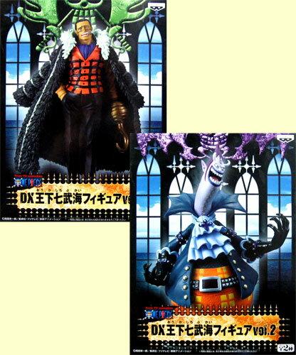 ONE PIECE-ワンピース- DX王下七武海フィギュアvol.2 全2種セット