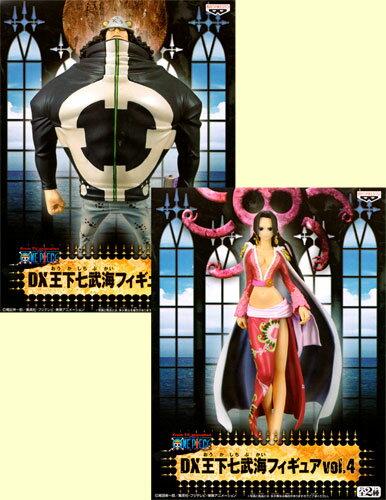 ONE PIECE-ワンピース- DX王下七武海フィギュアvol.4 全2種セット