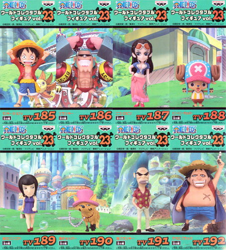 All eight kinds of ONE PIECE- one piece - world collector bulldog figure skating vol.23 sets