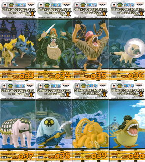 Ooh, it is set all this ZOO - vol.5 ☆ eight kinds one piece world collector bulldog figure skating ...★