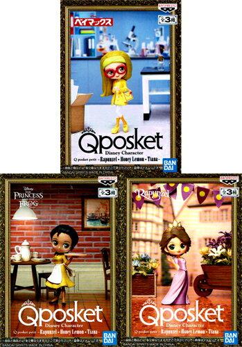 コレクション, フィギュア  Qposket petit DisneyCharacters RapunzelHoney LemonTiana 3