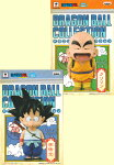 DRAGONBALLCOLLECTION