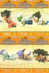 ドラゴンボール超ワールドコレクタブルフィギュア〜ANIME30thANNIVERSARY〜vol.2
