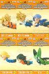 ドラゴンボール超ワールドコレクタブルフィギュア〜ANIME30thANNIVERSARY〜vol.3