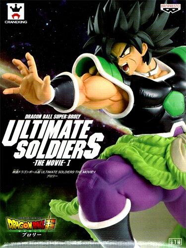 コレクション, フィギュア  ULTIMATE SOLDIERS -THE MOVIE- I 1