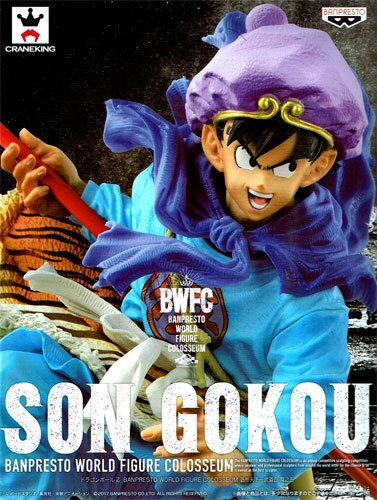 コレクション, フィギュア Z BANPRESTO WORLD FIGURE COLOSSEUM