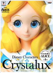 DisneyCharactersCrystalux-Alice-