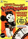 Disney-mickey1929