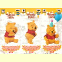 Disney-wcf-pooh2-t3