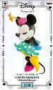 Minnie-b