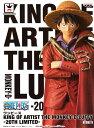 ワンピース KING OF ARTIST THE MONKEY.D.LUFFY -20TH LIMITED- 全1種 【モンキー・D・ルフィ】